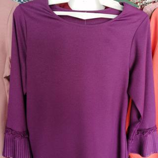 Blouse Tihanie Size 38 4 Warna Pink Belacan Purple Oren Olive Green Shopee Malaysia