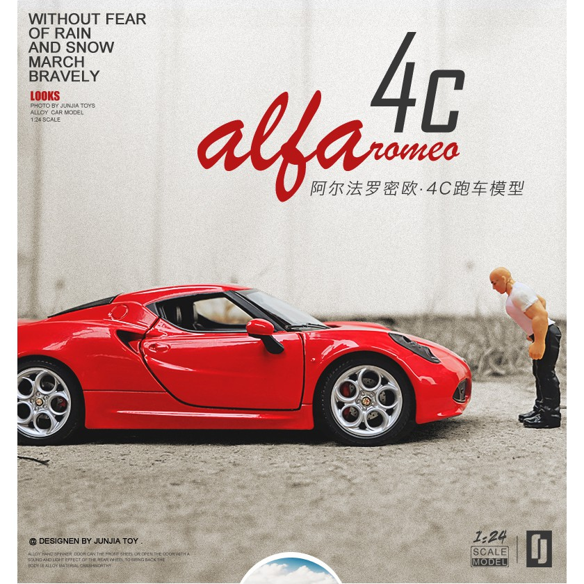Willy simulation Alfa Romeo 4C sports car alloy car model 1:24 sports car  car mo