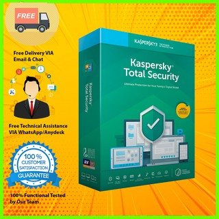 McAfee Internet Security 2019 | Official Download | 1 Year