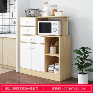 Kitchen Cupboard Sideboard Modern Minimalist Corner Home Storage Cabinet Kitchen Cabinet Cabinet Storage Cabinet Microwave Oven Cabinet Shopee Malaysia