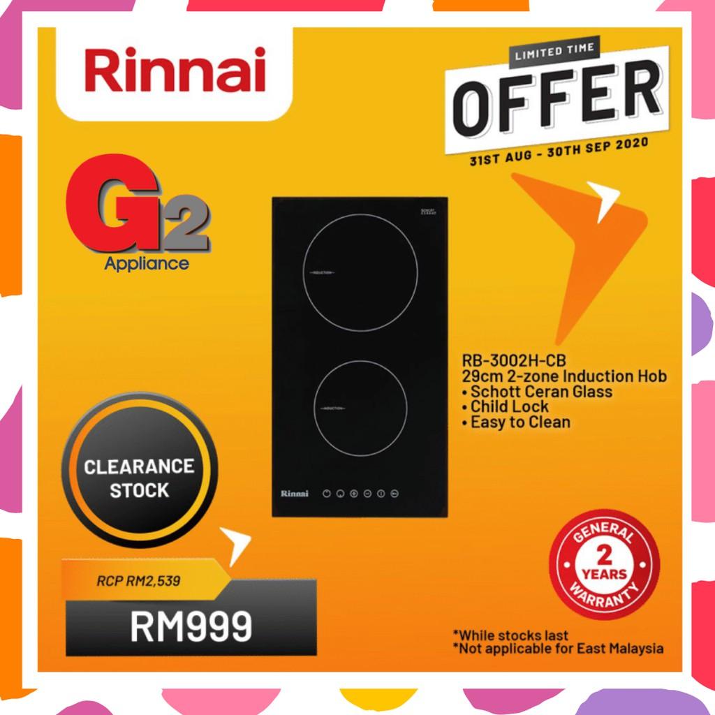Rinnai RB-3002H-CB Induction Hob Domino Built-in Double Hob - RINNAI MALAYSIA WARRANTY