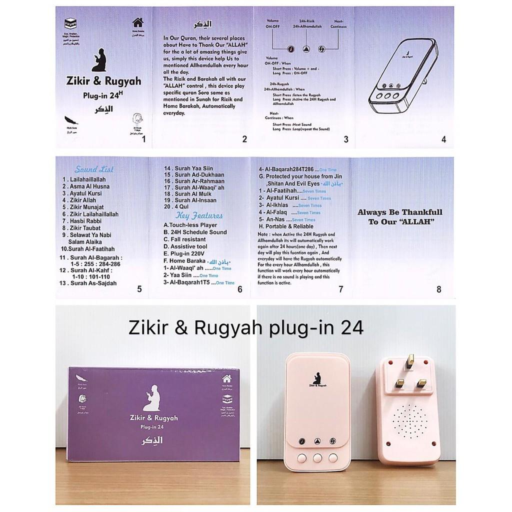 Zikir & Ruqyah Plug In**