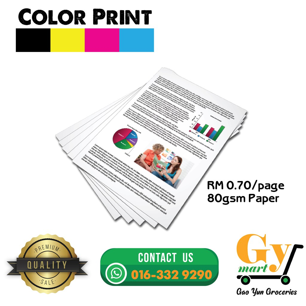 A4 Size Color Printing- Single Sided 80gsm