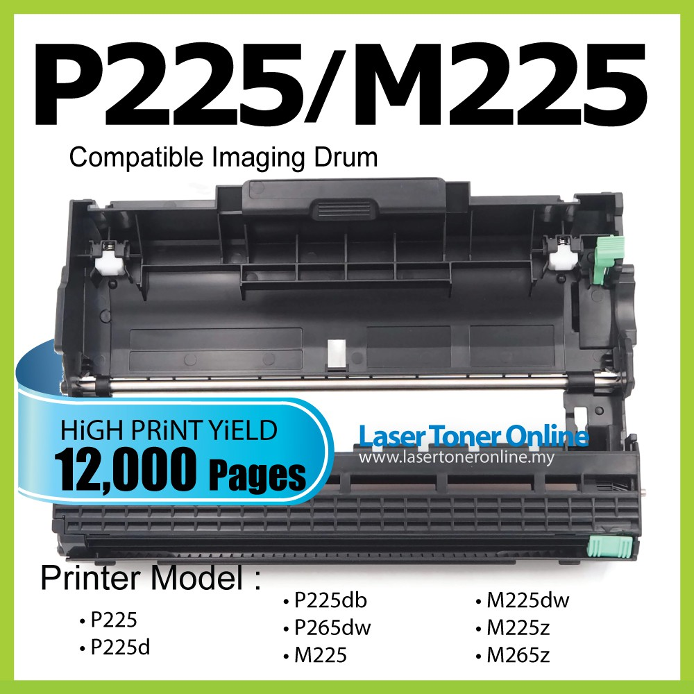 CT351055 P225 DR Compatible Fuji Xerox DocuPrint P P225 P225d P225db P265dw  Drum