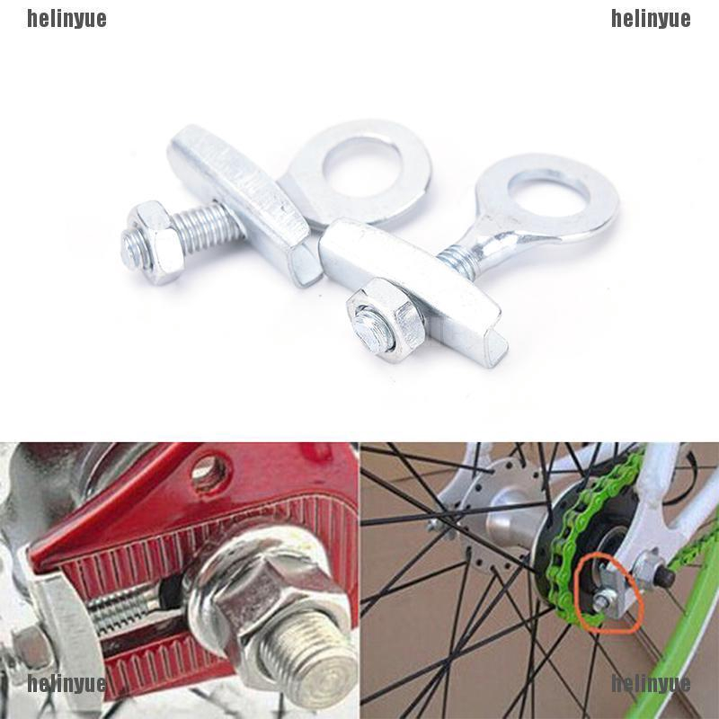 2Pcs Bicycle Mountain Road Bike Chain Connector Joint For 6 7 8 Speed Silver s//