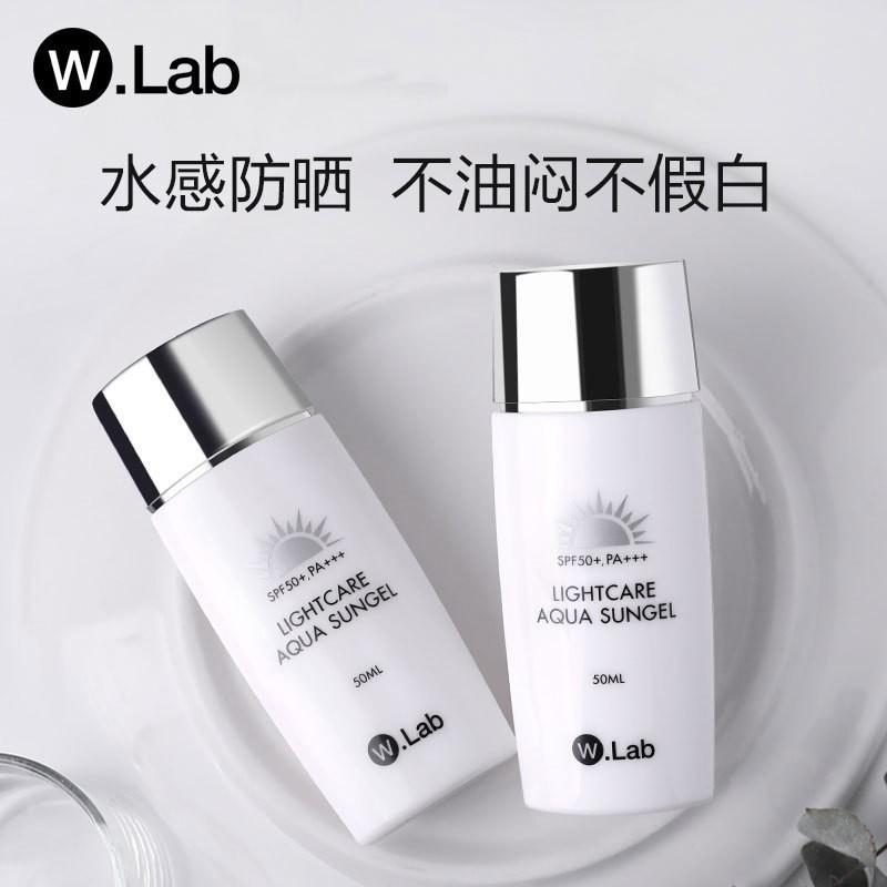 W.lab lightcare aqua sungel SPF50+ PA+++ 50ml | Shopee Malaysia