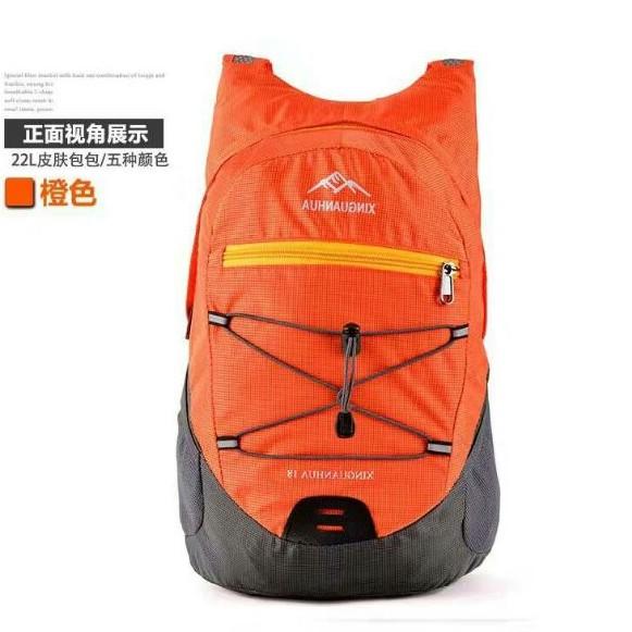 Foldable Backpack (Cross Line)
