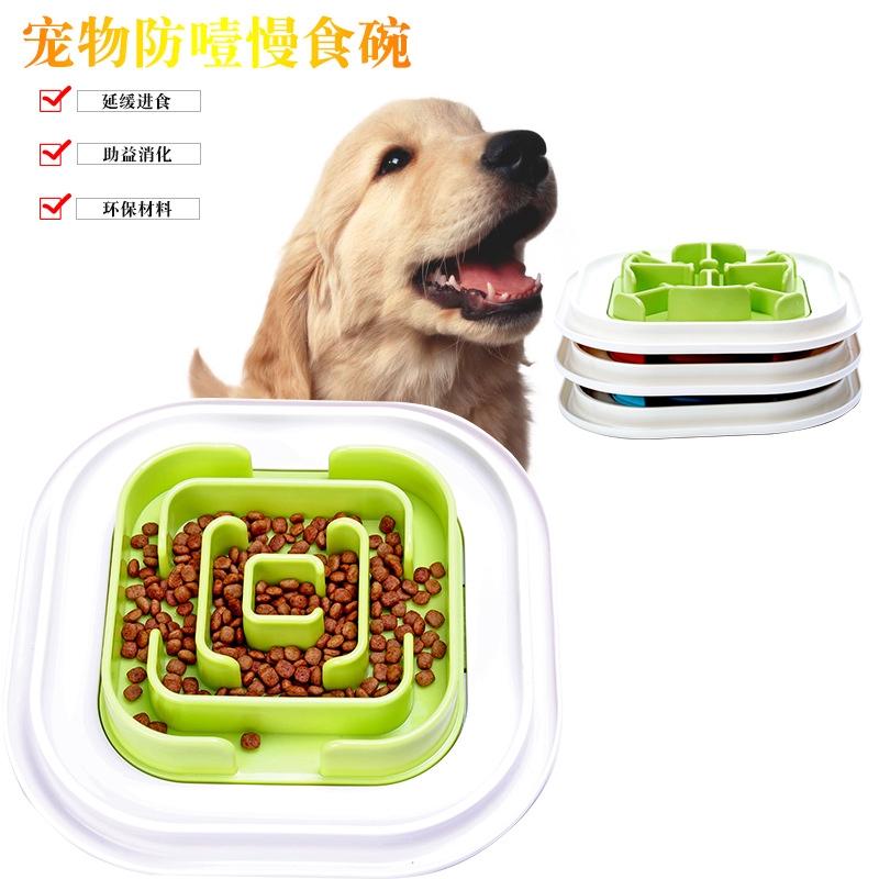 Top Pet Utensils ABS Plastic Pet Choking Bowl Circular Wallboard Slow Food  Bowl