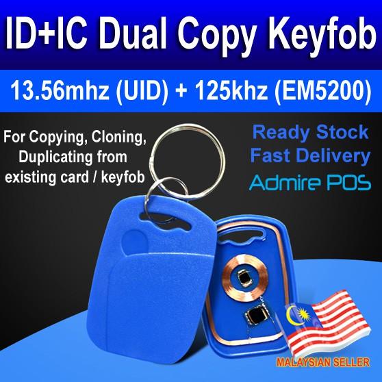 ID + IC Copy Key Fob Keychain 125khz 13 56mhz Dual Frequency Duplicate  Writable