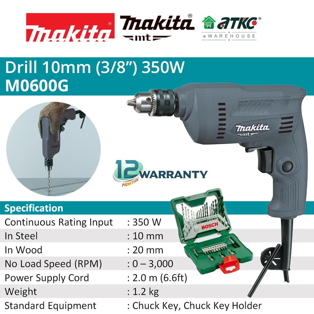 """MAKITA M0600G Drill 3/8"""" 350W"""