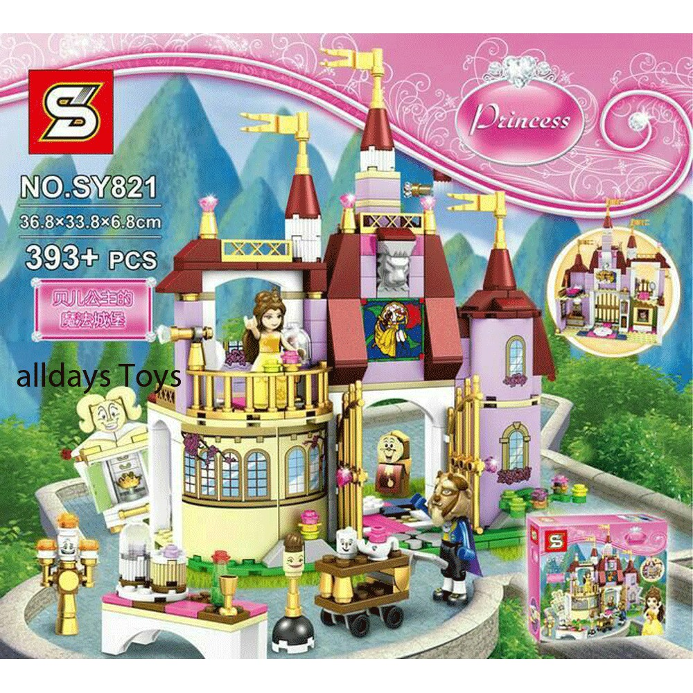 เลโก้เจ้าหญิง ชุด Belle's Enchanted C