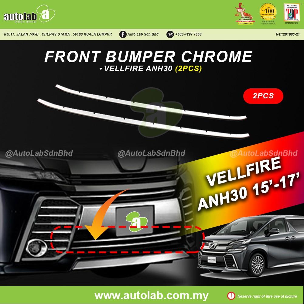 Front Bumper Chrome - Toyota Vellfire ANH30 15'-17'