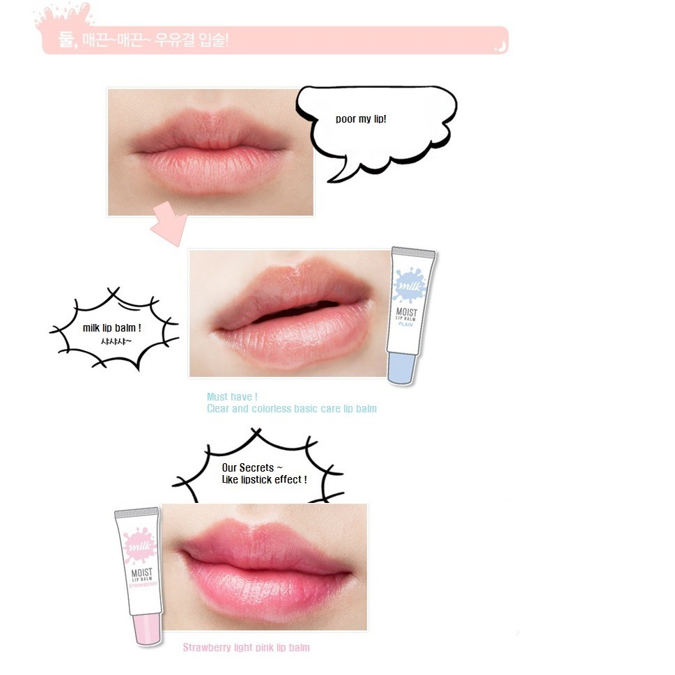 【CLEARANCE】Peripera Milk Moist Lip Balm