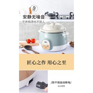 SUPOR  5L Multi-Function Electric Pressure Cooker 苏泊尔压力锅 CYSB50FCW20QT-100