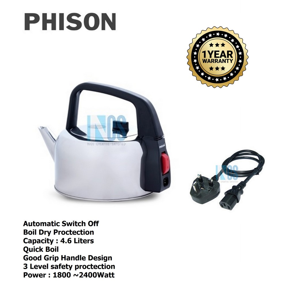 Phison Stainless Steel Electric Kettle - 4.6 Liter (PK-430)