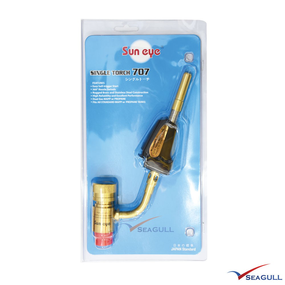 Sun Eye Hand Torch Mapp Gas Self Ignition Brazing Soldering Welding  Plumbing (Single 707)
