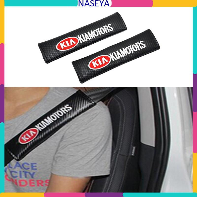 for Honda Accord Car Seat Belt Shoulder Strap Protect Pads Cover No Slip No Rubbing Soft Comfort 2Pcs White