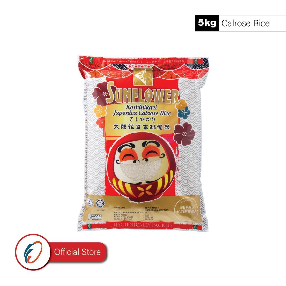 Sunflower Koshihikari Japonica Calrose Rice (5kg)
