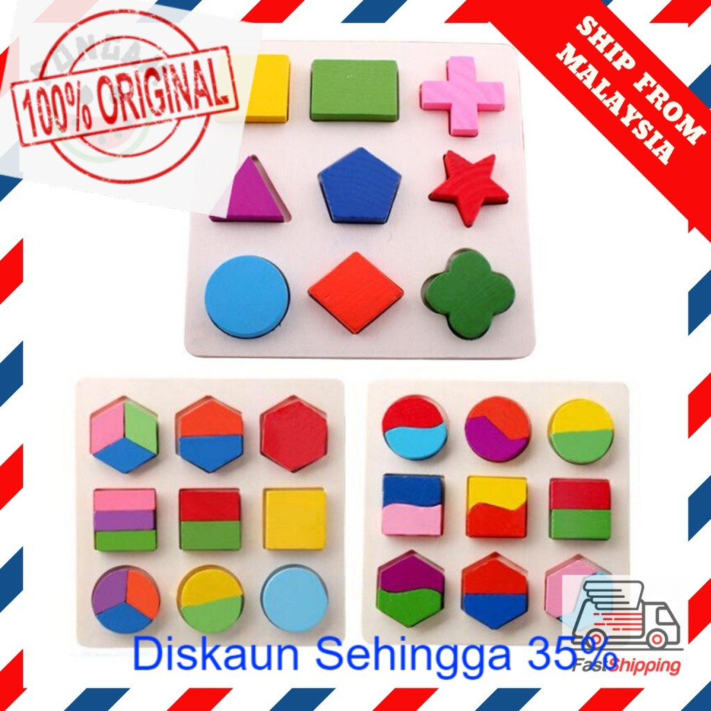 IN STOCK  Kids Wooden Geometry Educational Block Puzzle Montessori Early Learning 3D Shape