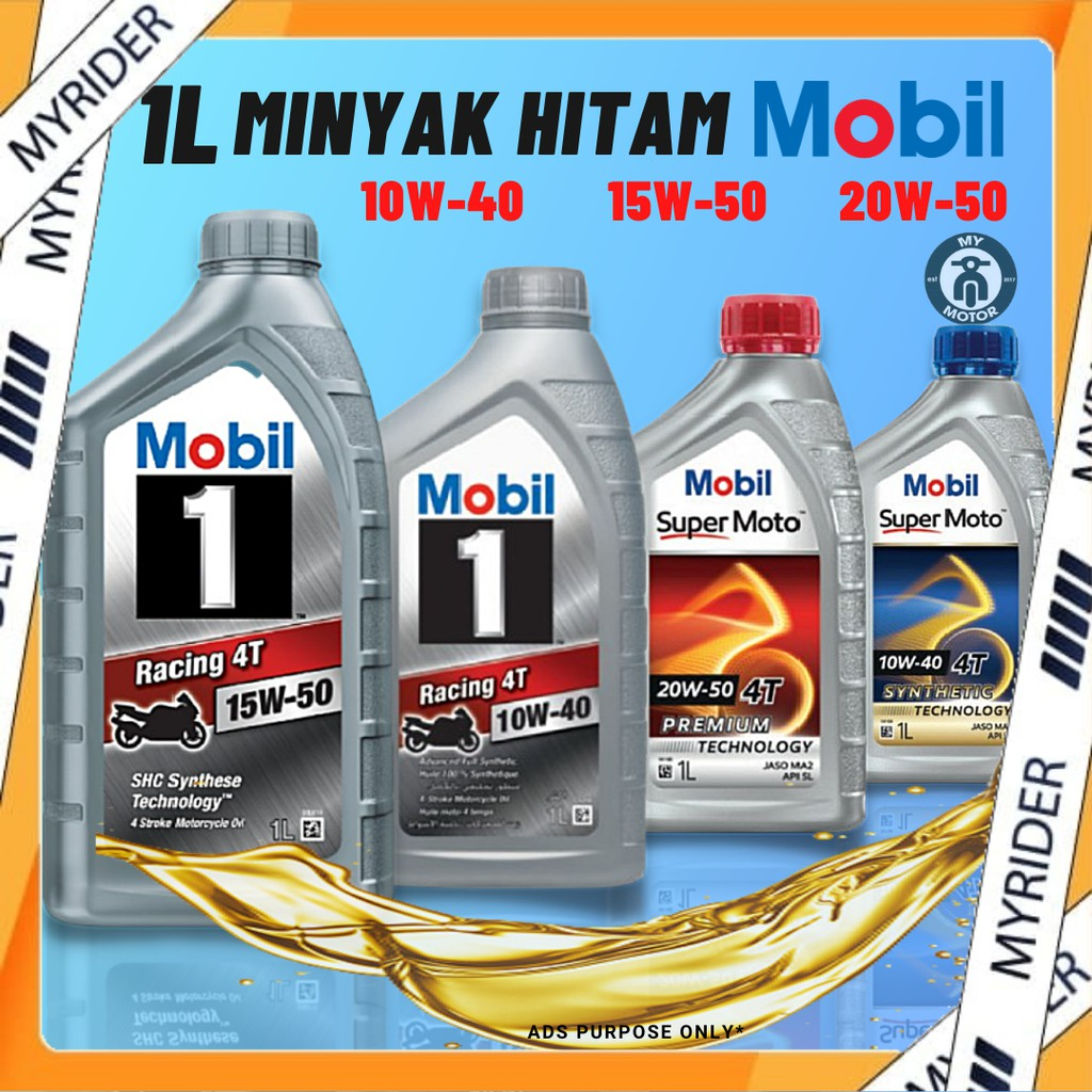 Myrider Minyak Hitam MOBIL Advance Semi / Fully Synthetic 4T Racing Super Moto Scooter Motorcycle Oil 20W50 10W40 15W50