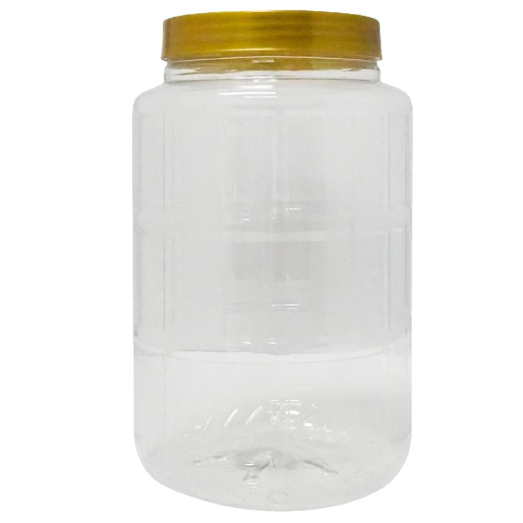 Niso Pet Container (24cm x 10.1cm x 14cm-