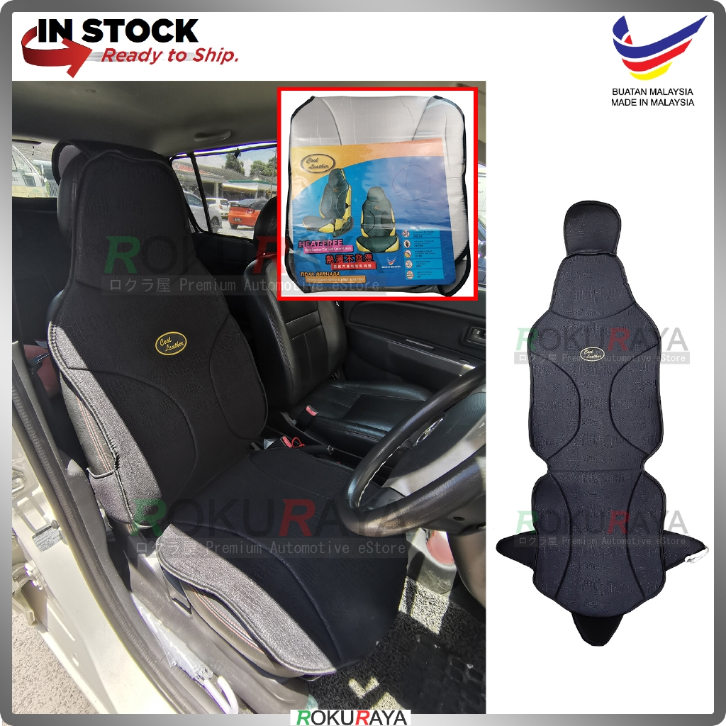 Universal Automobile Cool Leather Coolmax Cushion Cover Car Seat Mat (BLACK)