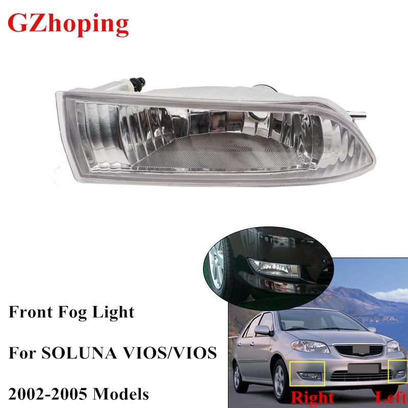 Car Front Bumper Light Fog Light For Toyota Vios 2003 2004 2005 2006 Shopee Malaysia