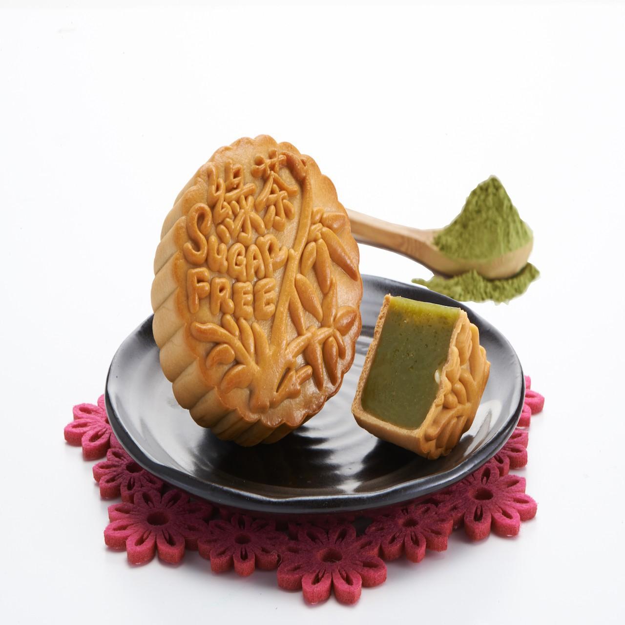 [Ready Stock] Mooncake Sugar Free Fresh Pandan Pure Lotus Paste Halal Tong Wah Moon Cake With Gift Box 2 Pcs 无糖原