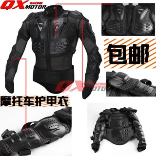 Motorcycle racing suit off-road outdoor riding armor clothing p