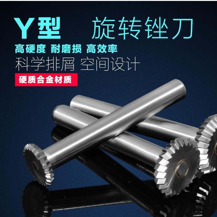Carbide rotary boring cutter Ukrainian wood carving tool tungsten steel  Y-shaped 90° disc grinding head 6mm handle