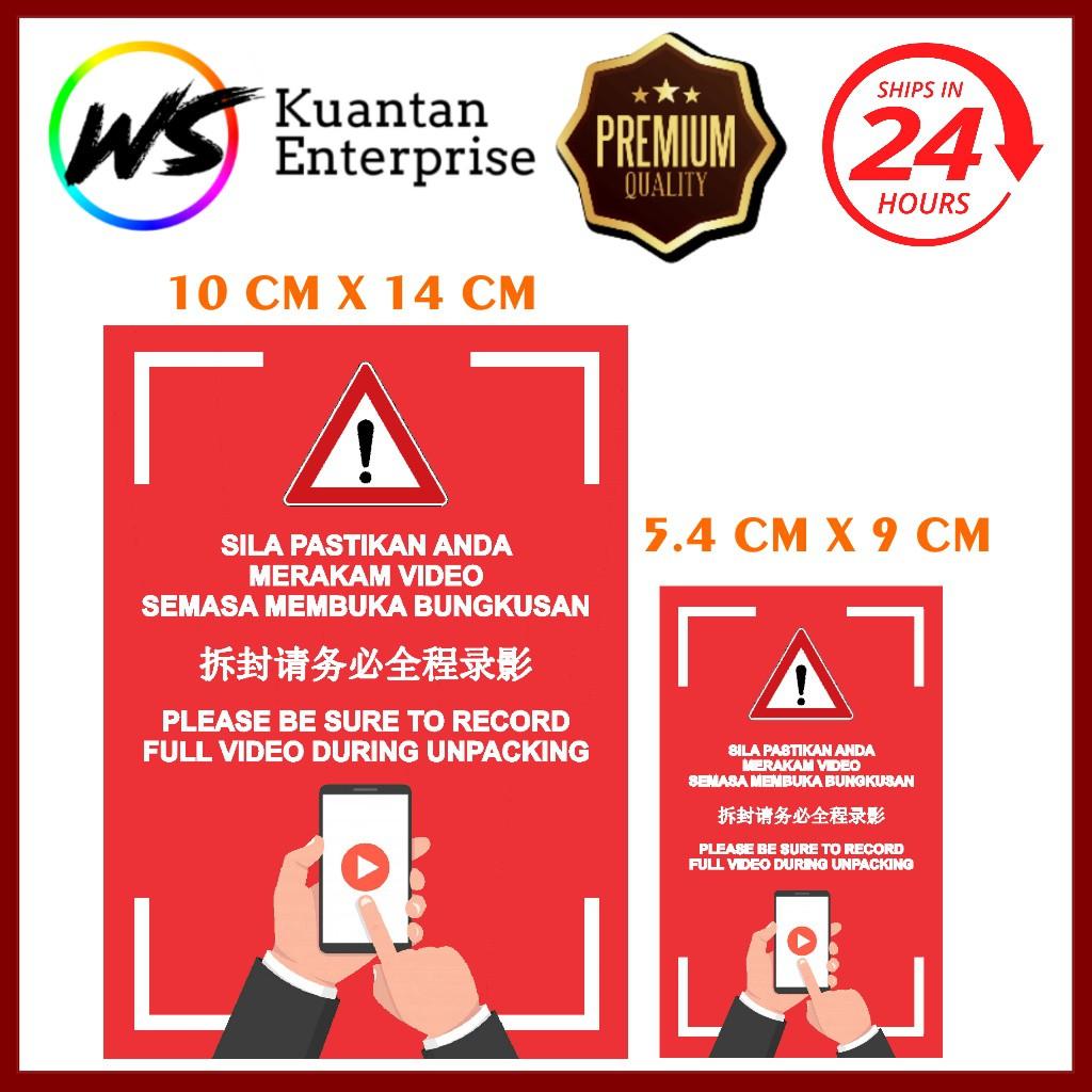 【100% Ready Stock】WATERPROOF STICKER Record Video Courier Sticker / Sticker Merakam Video