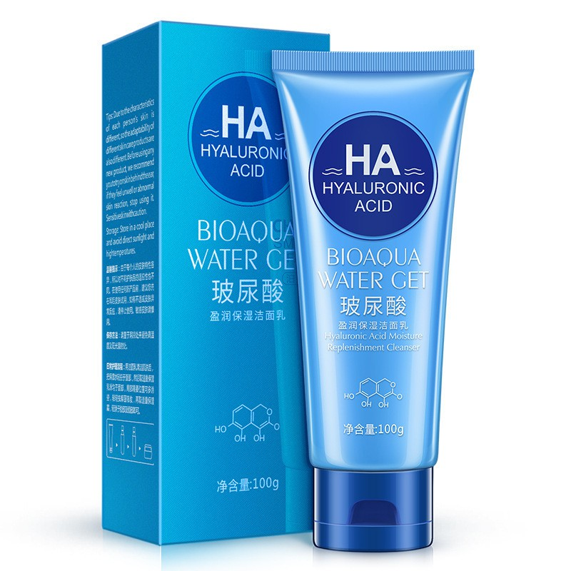 50g BIOAQUA Hyaluronic Acid Face Cream Skin Care Anti Winkles Cream Facial Care | Shopee Malaysia