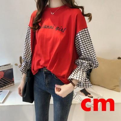 Versi Korea baju kemeja wanita longgar lengan panjang t-shirt wanita 2017 fesyen gelombang baru liar | Shopee Malaysia