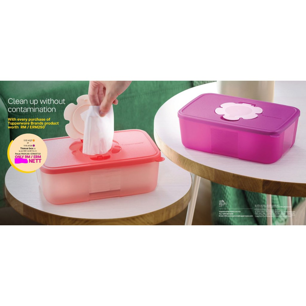Tupperware Tissue Box (1) (New)