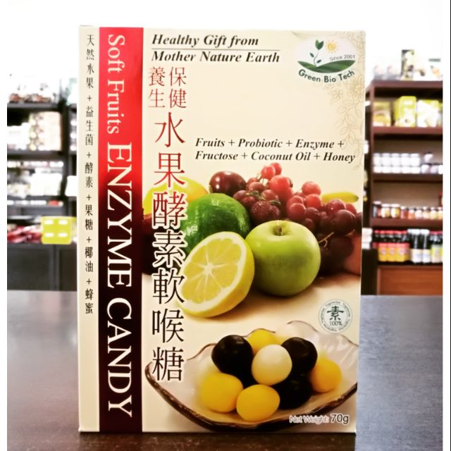 Soft Fruits Enzyme Candy