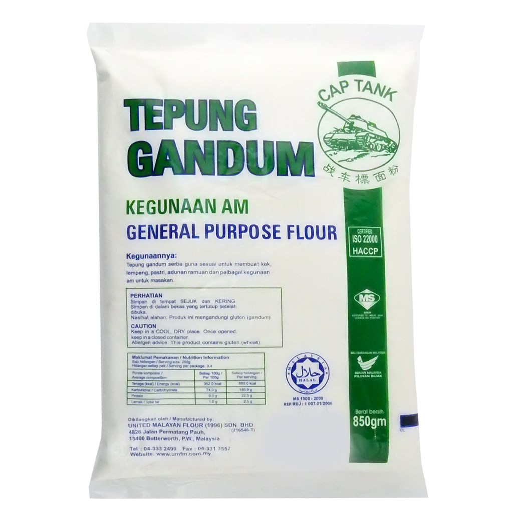 Cap Tank General Purpose Flour (850g)
