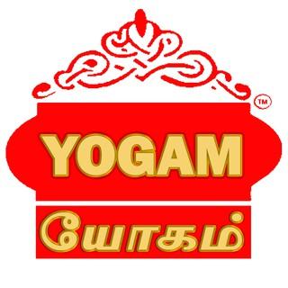 Yogam Tamil vaasthu yantra plate Gold polished with frame