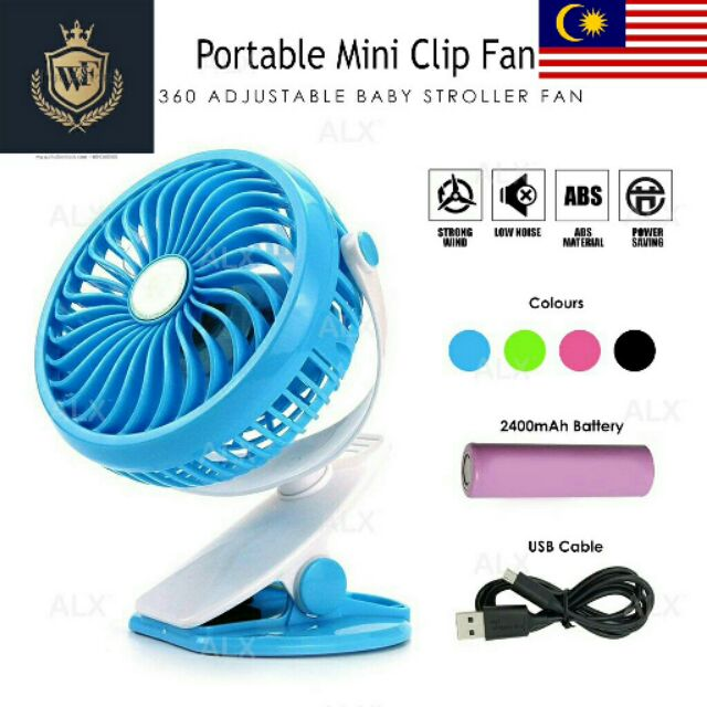 Portable Fan-MOMU-Flexible USB Fan for Baby Stroller Outdoor Camping-Rechargeable Battery Powered