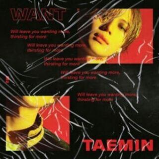 Taemin MOVE (wild version)