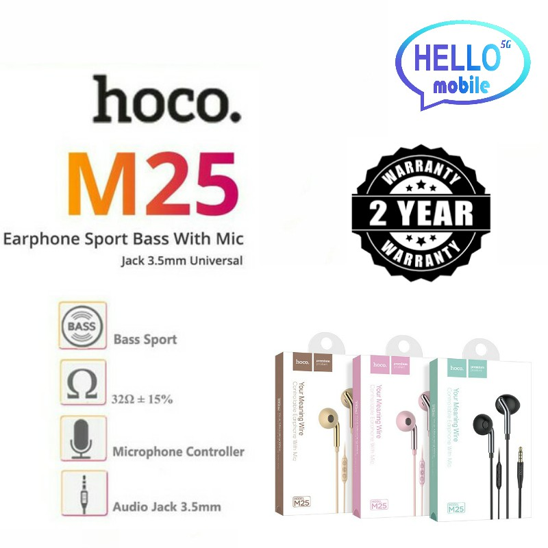 HOCO M25 PREMIUM WIRED EARPHONES WITH MICROPHONE 3.5MM AUDIO JACK
