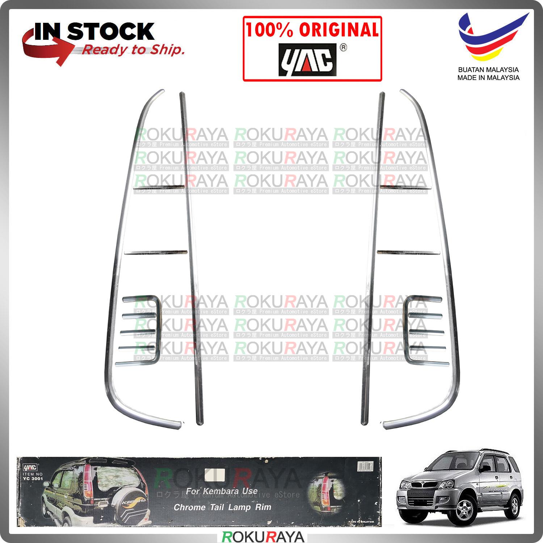 [CHROME] Perodua Kembara YAC ABS Plastic Rear Tail Lamp Garnish Moulding Cover Car Accessories Parts
