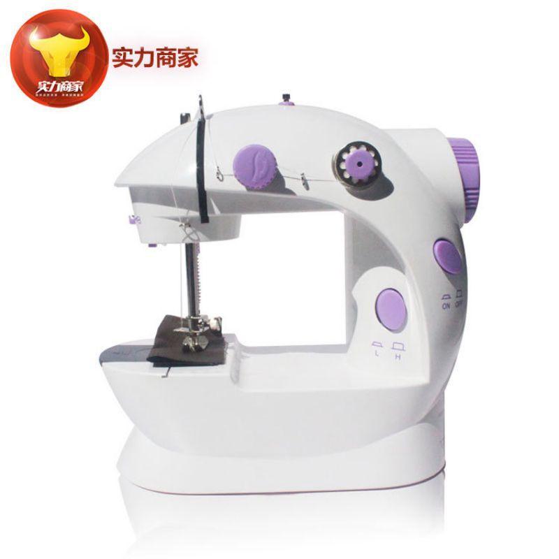 Home Use Portable Mini Sewing Machine /Mesin Jahit Kecil / Board Only /202微型 电动缝纫机 多功能 家用 脚踏 迷你衣车