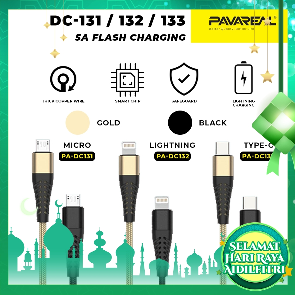 PAVAREAL PA-DC131/132/133 SUPER CHARGER CABLE