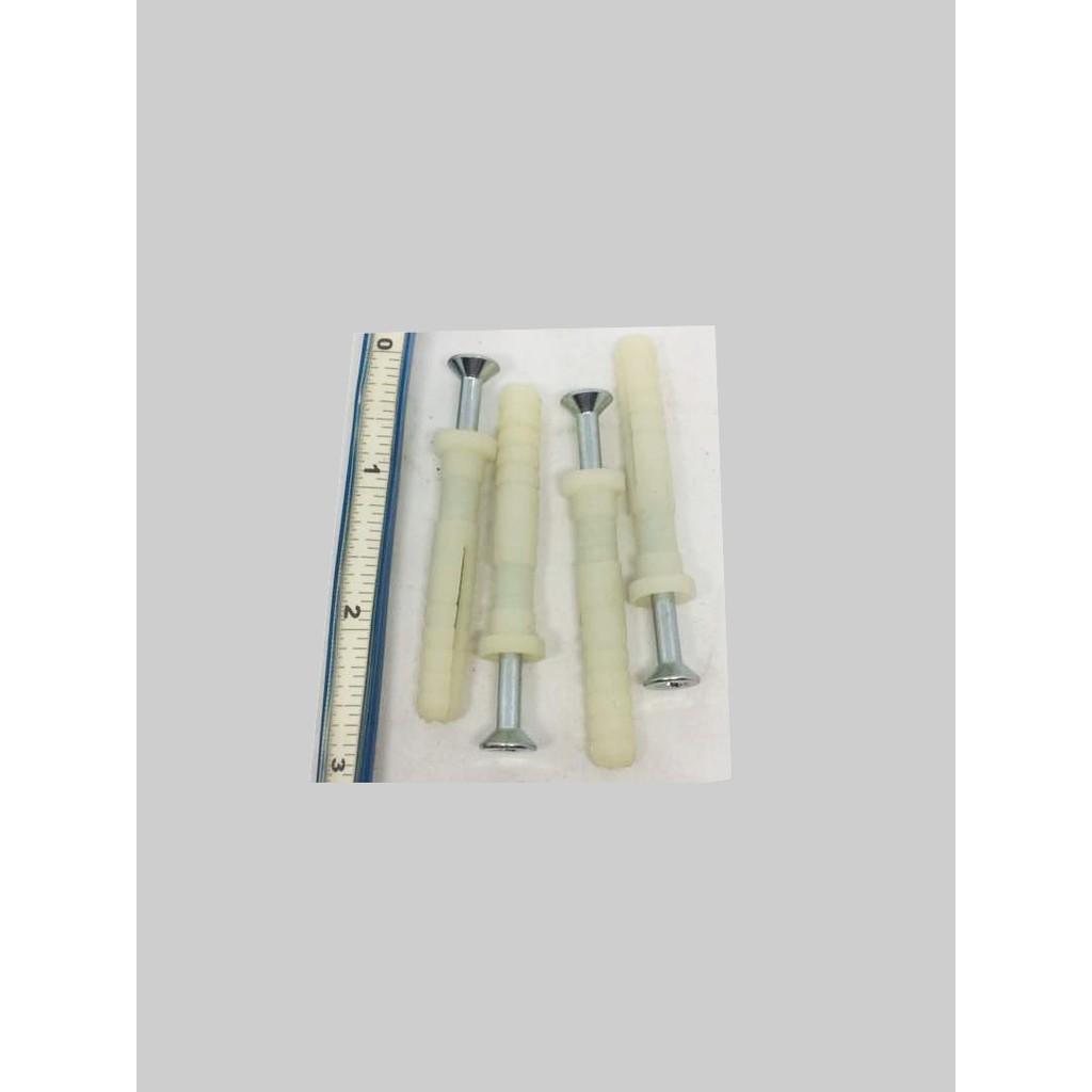 Paku Fasteners SPEEDPLUG NYLON SP 8MM X 50MM,80MM Nylon Hammer Fixing (10PCS)