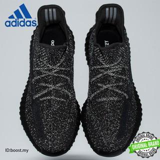 adidas yeezy original