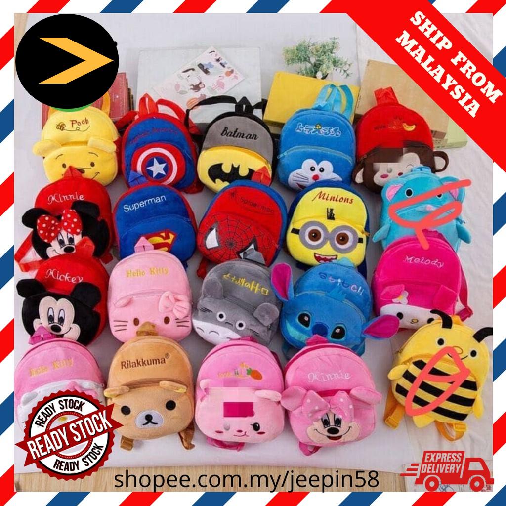 READY STOCK Kids & Baby Cartoon Plush Toy Bag Early School Kindergarten Backpack Beg Sekolah Beg Tadika 书包