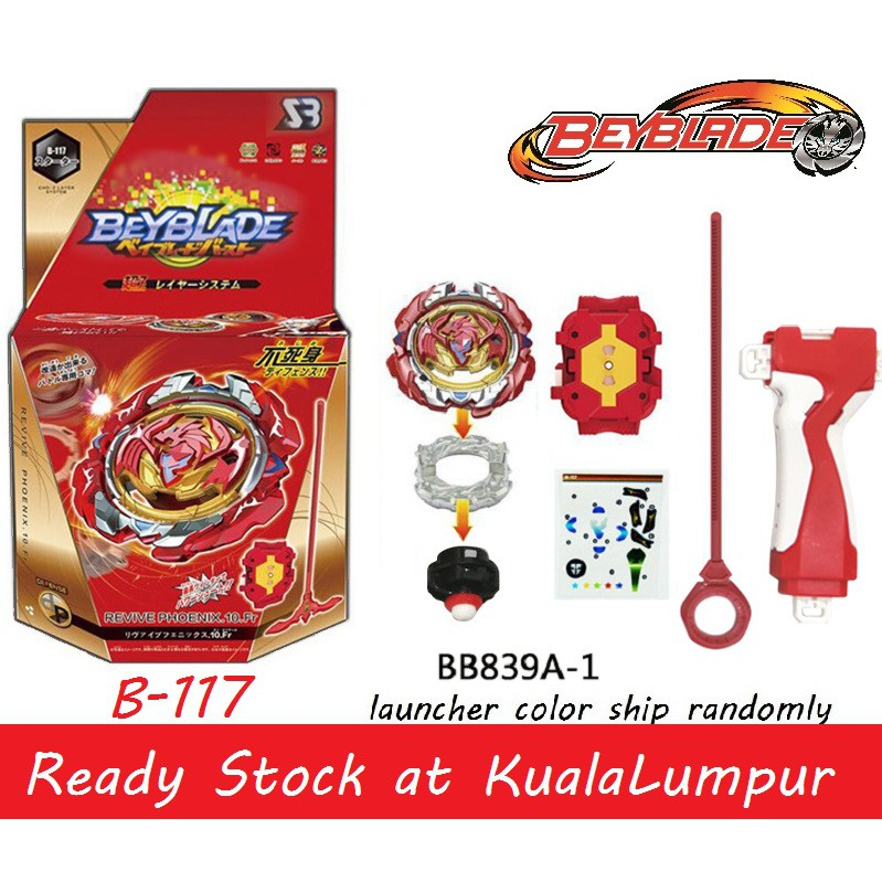 【Boxed】Socute beyblade burst gasing spinning top B117 Handle Launchers box  Revive Phoenix