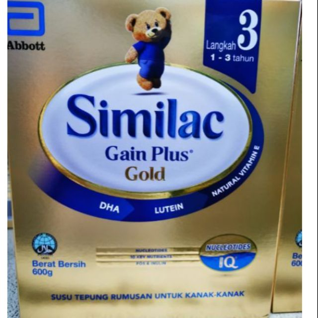 Similac Gain Plus Gold step 3 (600g, 1.2kg, 1.8kg)