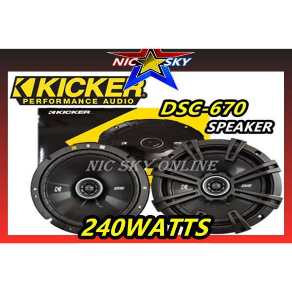 "ORIGINAL KICKER DS 6.5"" 2-Way Coaxial Speaker 1SET 2pccs DS SERIES COAXIAL"