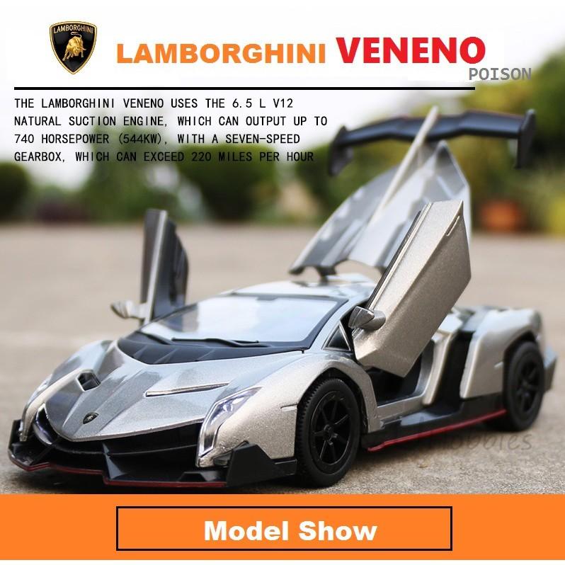 Lamborghini Veneno 1:29 Scale Diecast Model Toy Car